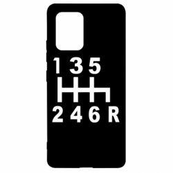 Чехол для Samsung S10 Lite Коробка передач