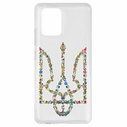 Чехол для Samsung S10 Lite Квітучий герб України