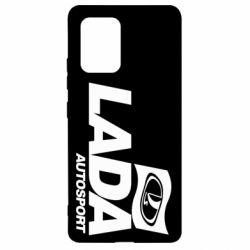 Чехол для Samsung S10 Lite Lada Autosport