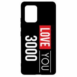 Чехол для Samsung S10 Lite Love 300