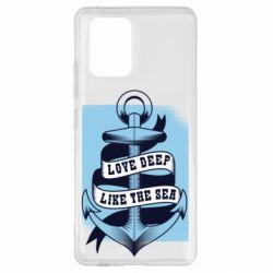 Чохол для Samsung S10 Love deep like the sea