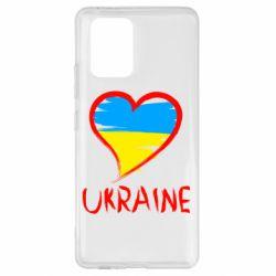 Чохол для Samsung S10 Love Ukraine