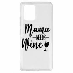 Чехол для Samsung S10 Lite Mama need wine