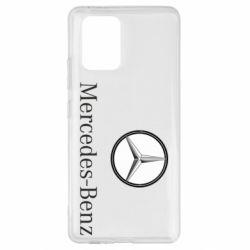 Чехол для Samsung S10 Lite Mercedes-Benz Logo
