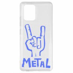 Чехол для Samsung S10 Lite Metal