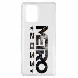 Чехол для Samsung S10 Lite Metro 2033 text