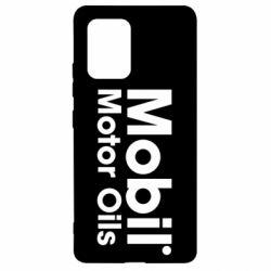 Чехол для Samsung S10 Lite Mobil Motor Oils