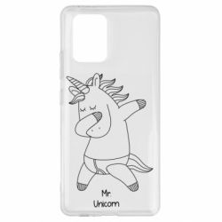 Чехол для Samsung S10 Lite Mr Unicorn