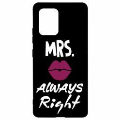 Чохол для Samsung S10 Mrs. always right