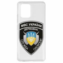Чохол для Samsung S10 МВС України