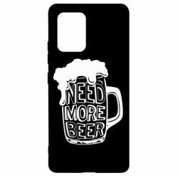 Чохол для Samsung S10 Lite Need more beer