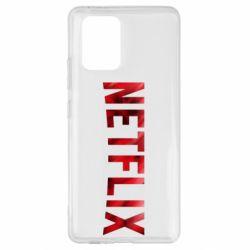 Чехол для Samsung S10 Lite Netflix logo text