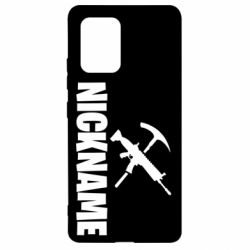 Чохол для Samsung S10 Nickname fortnite weapons