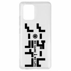 Чохол для Samsung S10 No Game No Life logo