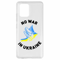 Чехол для Samsung S10 Lite No war in Ukraine