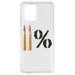 Чохол для Samsung S10 Одинадцять відсотків