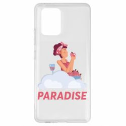 Чехол для Samsung S10 Lite Paradise apple and wine