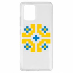 Чехол для Samsung S10 Lite Pixel pattern blue and yellow
