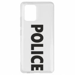 Чехол для Samsung S10 Lite POLICE