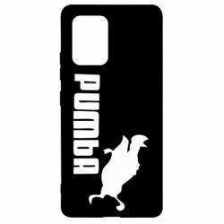 Чохол для Samsung S10 Pumba