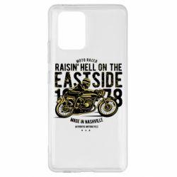 Чохол для Samsung S10 Raisin Hell Moto Racer