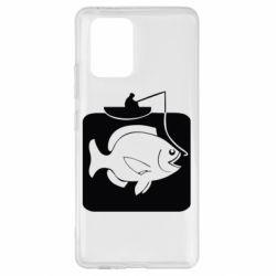 Чехол для Samsung S10 Lite Рыба на крючке