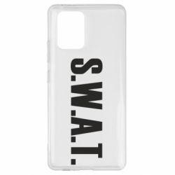 Чехол для Samsung S10 Lite S.W.A.T.