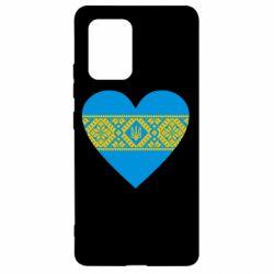 Чехол для Samsung S10 Lite Серце України