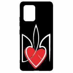 Чехол для Samsung S10 Lite Серце з гербом