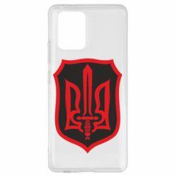 Чехол для Samsung S10 Lite Shield with the emblem of Ukraine and the sword