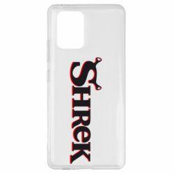 Чехол для Samsung S10 Lite Shrek