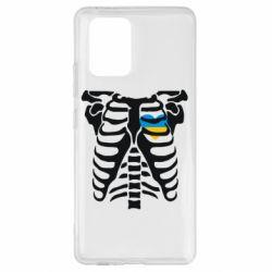 Чохол для Samsung S10 Скелет з серцем Україна