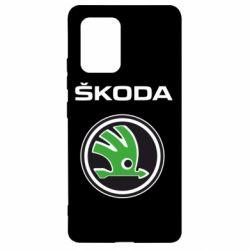 Чехол для Samsung S10 Lite Skoda