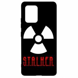 Чехол для Samsung S10 Lite Stalker