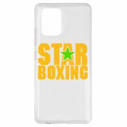 Чехол для Samsung S10 Lite Star Boxing