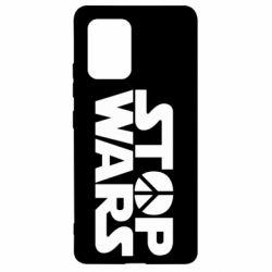 Чехол для Samsung S10 Lite Stop Wars peace