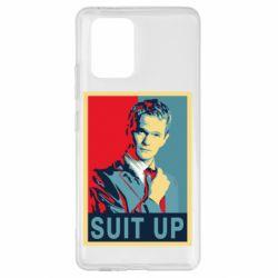 Чехол для Samsung S10 Lite Suit up!