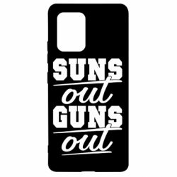 Чехол для Samsung S10 Lite Suns out guns out