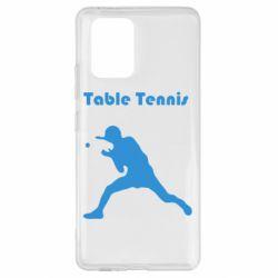 Чохол для Samsung S10 Lite Table Tennis Logo