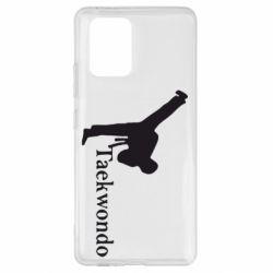 Чехол для Samsung S10 Lite Taekwondo