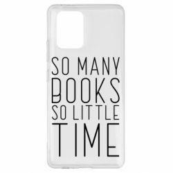 Чохол для Samsung S10 Так багато книг так мало часу