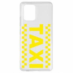 Чехол для Samsung S10 Lite TAXI