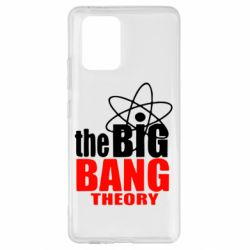 Чохол для Samsung S10 The Bang theory Bing