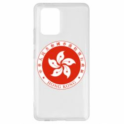 Чехол для Samsung S10 Lite The coat of arms of Hong Kong