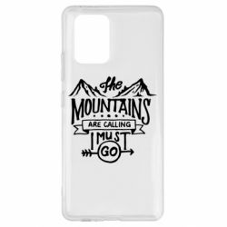 Чохол для Samsung S10 The mountains are calling must go