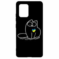 Чехол для Samsung S10 Lite Типовий український кіт