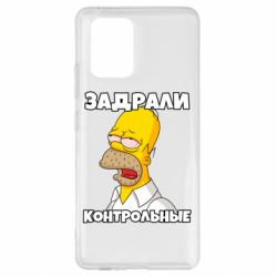 Чохол для Samsung S10 Tired of studying