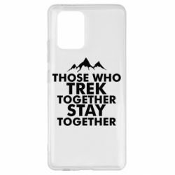 Чохол для Samsung S10 Trek together