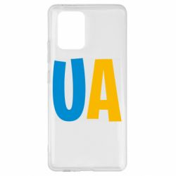 Чехол для Samsung S10 Lite UA Blue and yellow