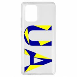 Чехол для Samsung S10 Lite UA Ukraine
